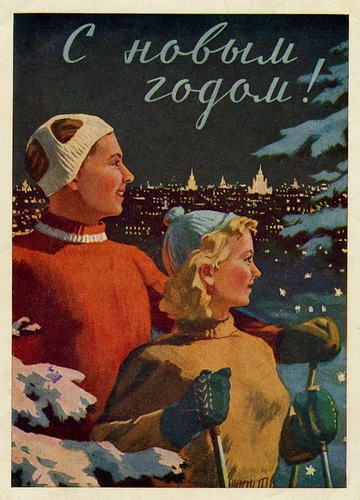 Новогодние открытки СССР. Советские новогодние открытки