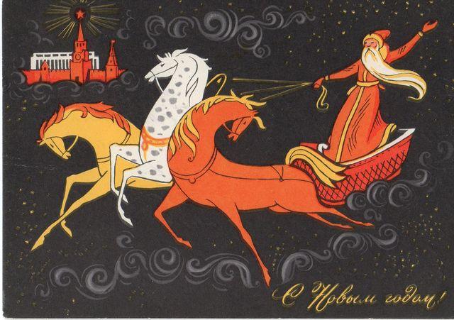 Старая новогодняя открытка. Советские новогодние открытки