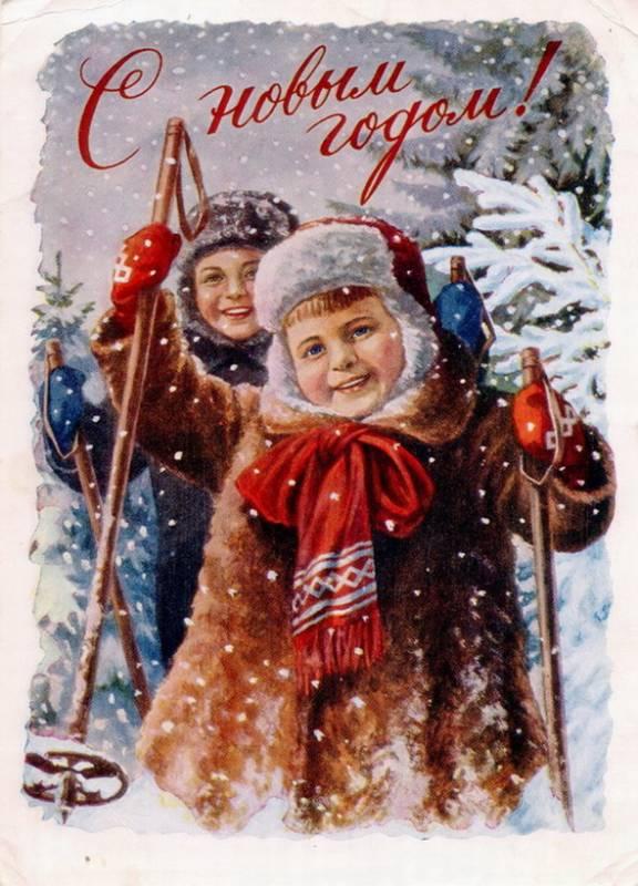 Новогодние открытки 1950-х годов. Советские новогодние открытки