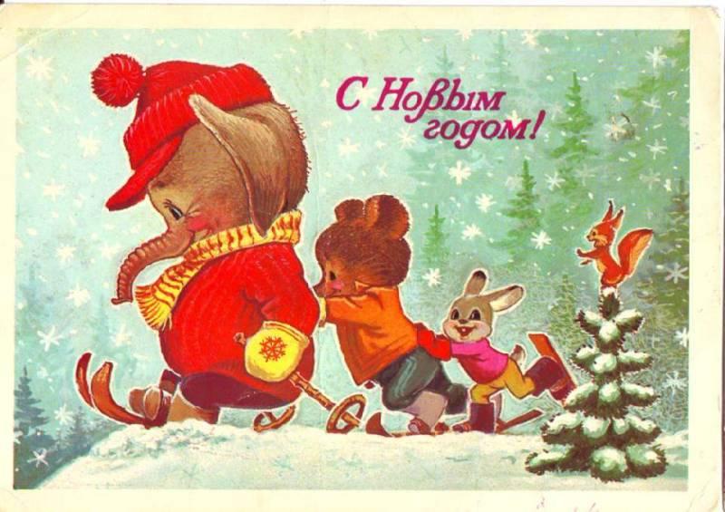 С новым годом!. Советские новогодние открытки