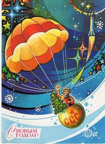 Для рожденных в СССР С Новым годом. Советские новогодние открытки