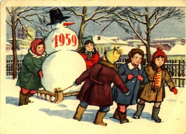 Советская открытка с новым годом
