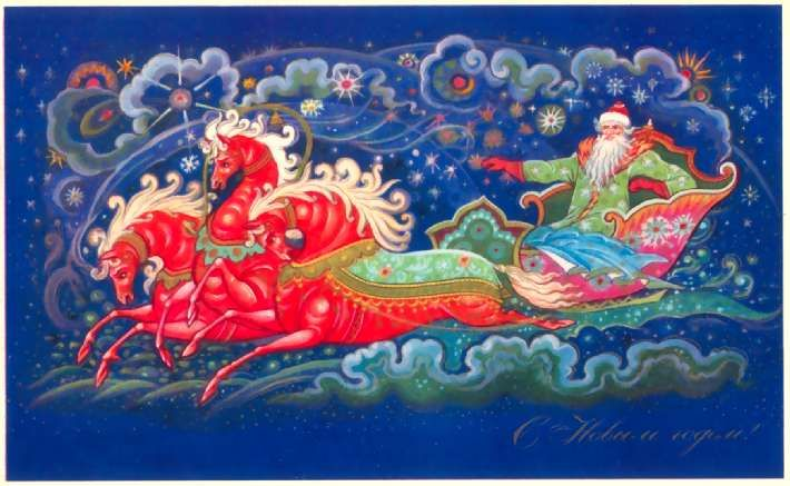 Советские картинки к новому году. Советские новогодние открытки