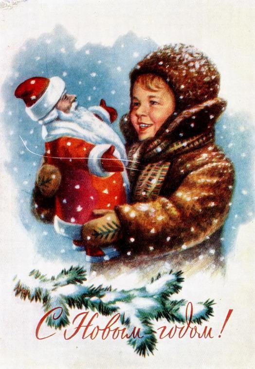 Новогодняя открытка 50-х годов. Советские новогодние открытки