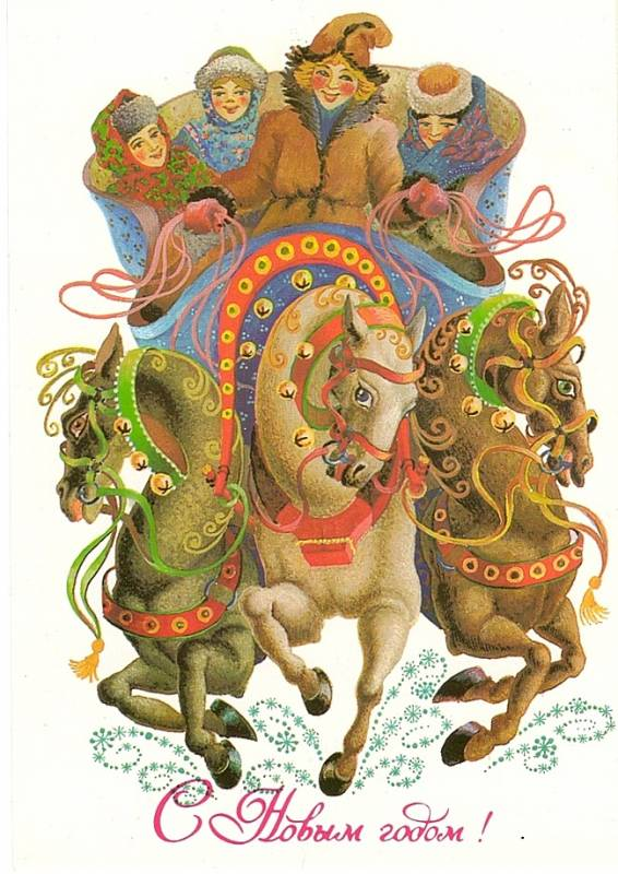 С новым годом СССР. Советские новогодние открытки