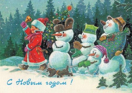 Новогодняя открытка. Худ. В. Зарубин 1989. Советские новогодние открытки