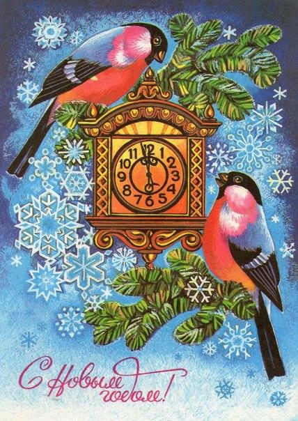 Винтажная открытка. Советские новогодние открытки