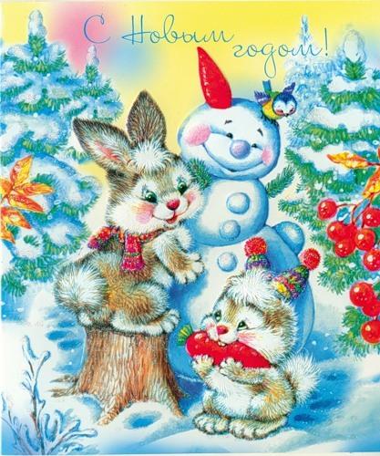 Зайчики и снеговик. Советские новогодние открытки