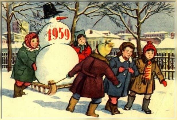 Новогодняя открытка 1959 год