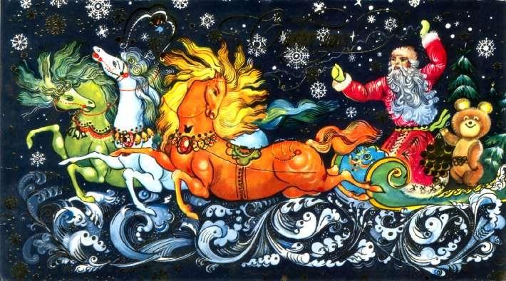 Советские открытки к новому году. Советские новогодние открытки