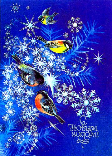 Новогодние синички. Советские новогодние открытки