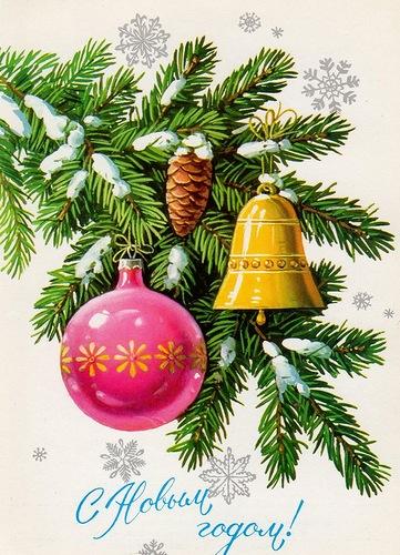 Ель в снегу и в игрушках. Советские новогодние открытки