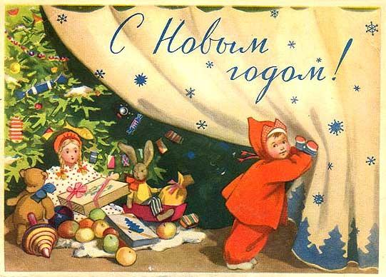 Старые новогодние открытки СССР. Советские новогодние открытки