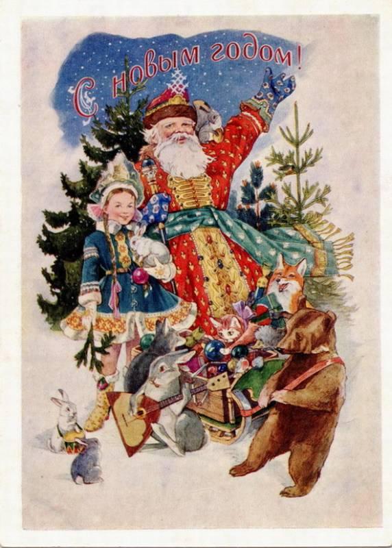 Новогодняя открытка 1950-х годов. Советские новогодние открытки