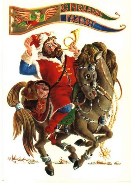 Советские открытки на Новый год. Советские новогодние открытки