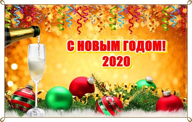 С новым годом 2017!. Открытки картинки с новым годом 2017