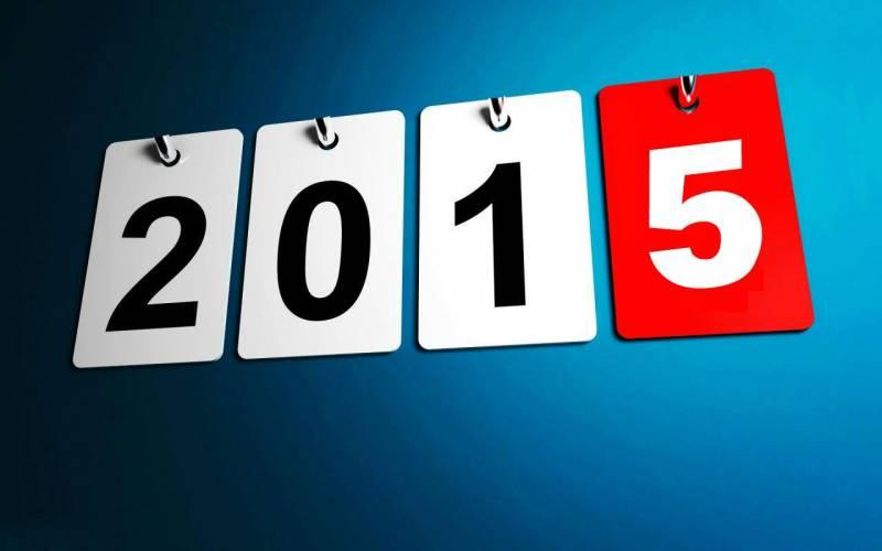 Число 2015