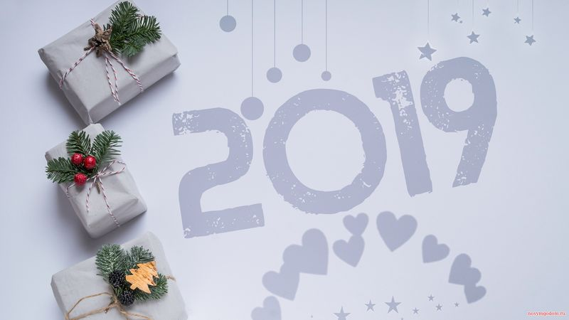 Happy New Year 2016 Wallpaper. Новогодние обои на рабочий стол