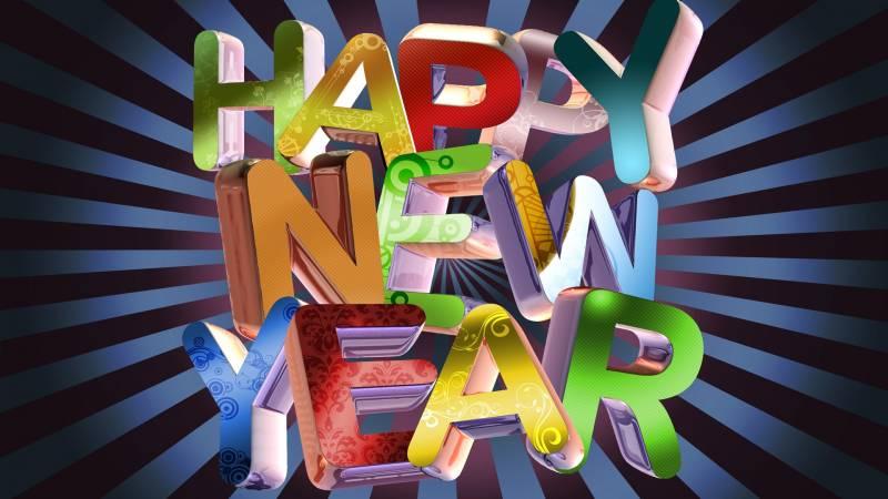 Обои Happy New Year. Новогодние обои на рабочий стол