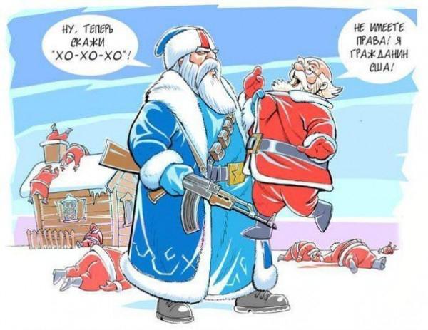 Российский Дед Мороз и американский Санта Клаус. Прикольные новогодние картинки