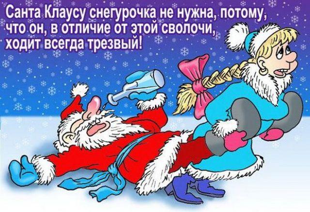 Новогодний юмористический стишок. Прикольные новогодние картинки