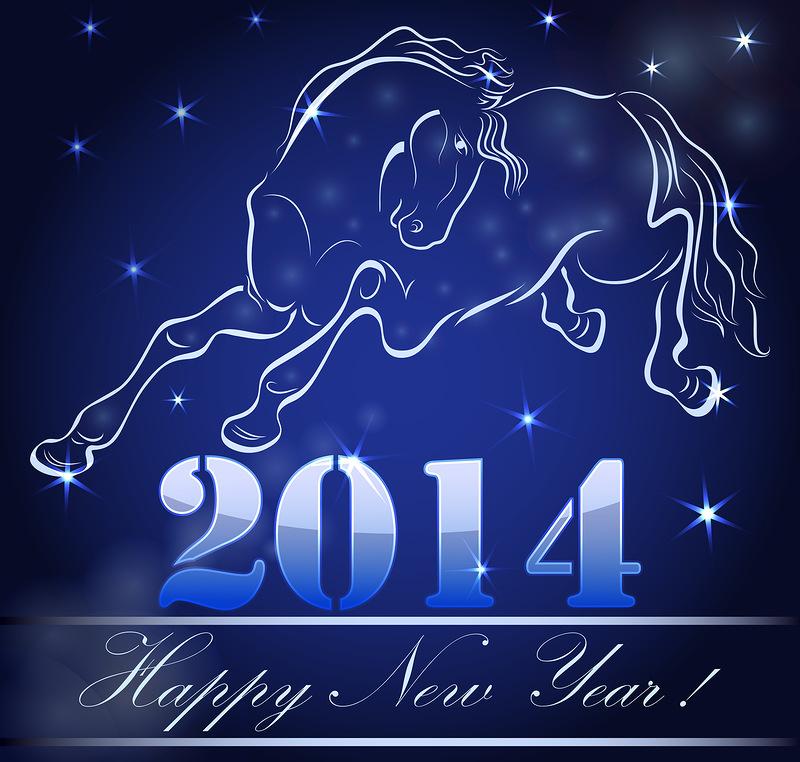 Открытка к 2014 году Лошади