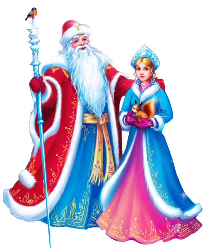 Клипарт Дед мороз и снегурочка. Клипарт новогодний