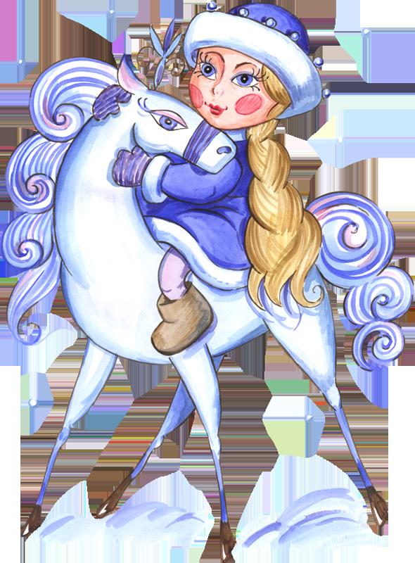 Снегурочка на лошади. Клипарт новогодний