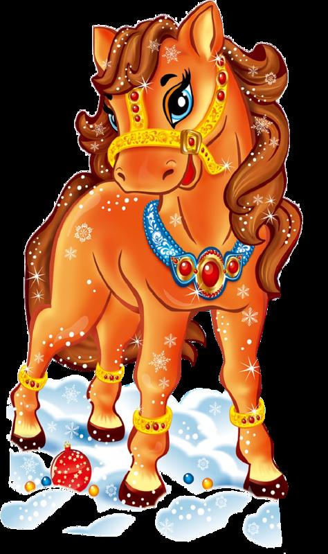 Новогодняя лошадь 2014. Клипарт новогодний
