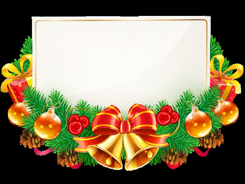 Новогодний клипарт в PNG для открытки. Клипарт новогодний