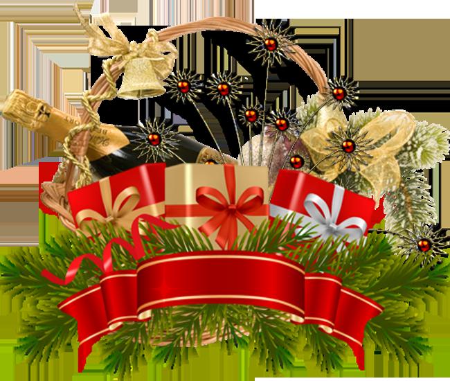 Новогодний букет из подарков. Клипарт новогодний