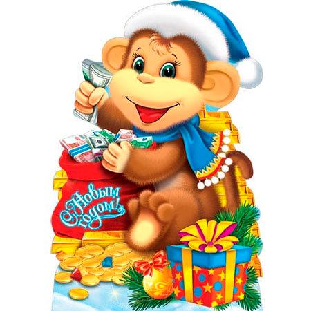 Новогодняя мультяшная обезьянка клипарт