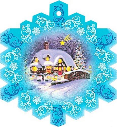 Снежинка картинка открытка