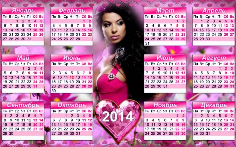 Календарь с девушкой. Новогодний календарь 2017