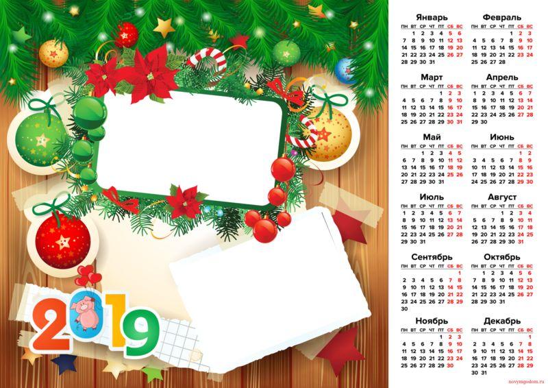 Календарь рамка 2019