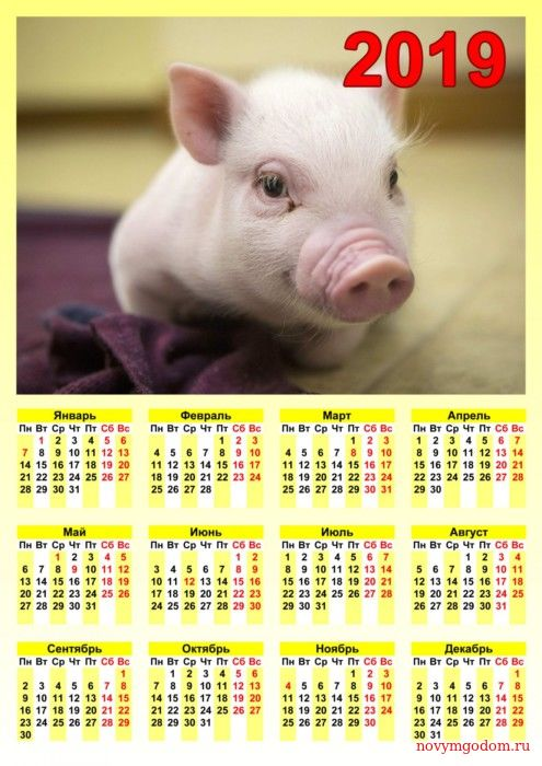 Календарь с лошадью 2014. Новогодний календарь 2017