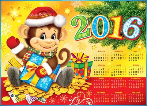 Новогодний календарь 2016. Новогодний календарь 2018