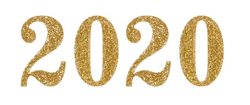 Надпись 2018 год. Новогодние надписи 2017