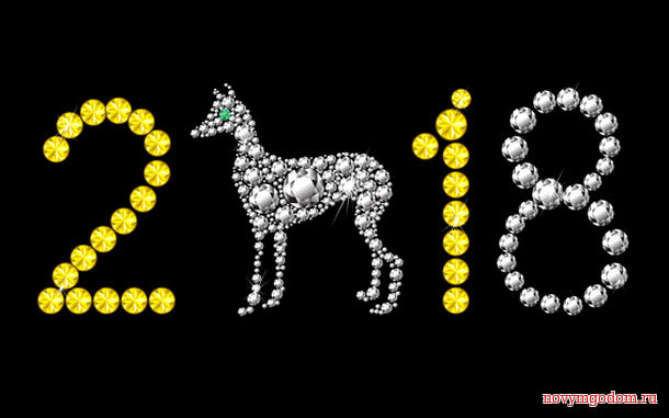 Год собаки 2018. Картинки с символом 2018 года