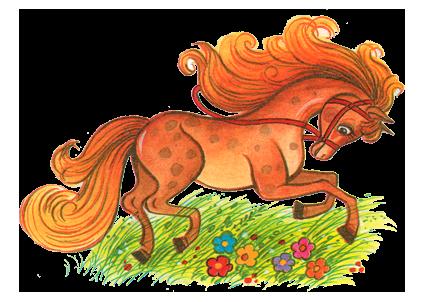 Картинки нарисованных лошадей. Картинки с символом 2018 года