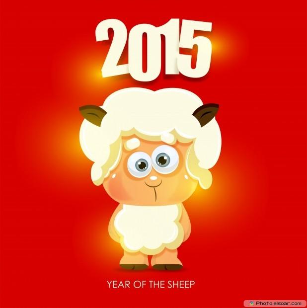 Овечка символ 2015 нового года