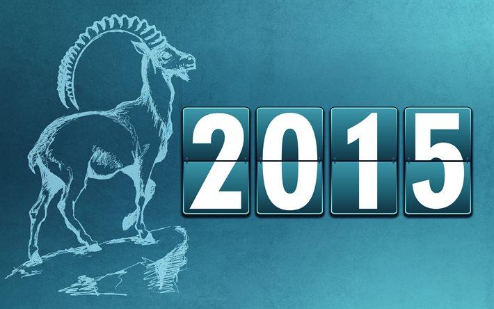 2015 год Козы. Картинки с символом 2017 года