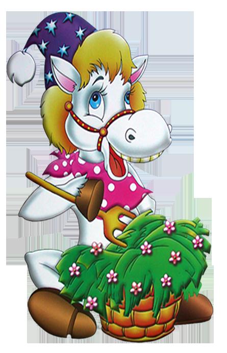 Лошадь картинки для детей нарисованные