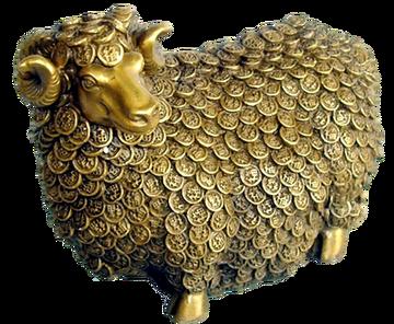 Денежная овца. Картинки с символом 2018 года