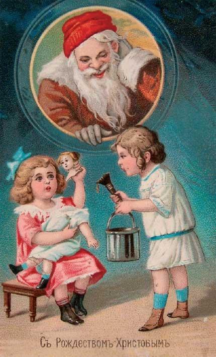 Дореволюционные рождественские открытки. Старинные открытки с Новым годом и Рождеством