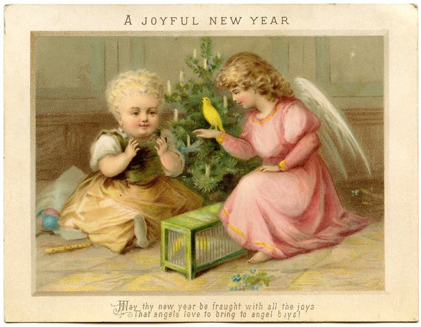 Старинная открытка. Старинные открытки с Новым годом и Рождеством