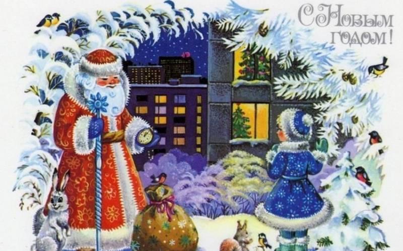 Советская открытка С Новым годом. Старинные открытки с Новым годом и Рождеством