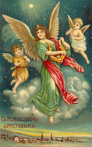 Рождественские ангелы. Старинные открытки с Новым годом и Рождеством