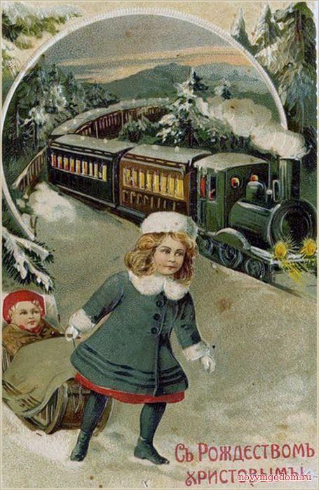 Новогодне-рождественские винтажные открытки. Старинные открытки с Новым годом и Рождеством