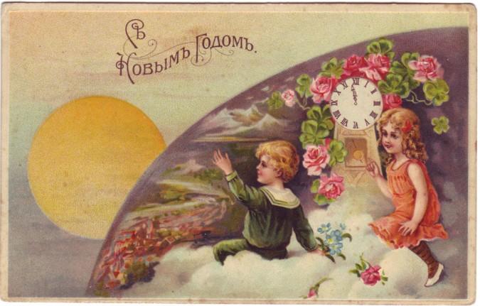 Новогодняя открыточка винтаж
